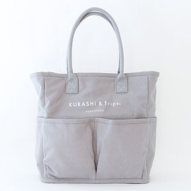 北欧、暮らしの道具店, KURASHI&Trips PUBLISHING, Vegie bag - Vegie bag × KURASHI&Trips PUBLISHING/コラボトートバッグ