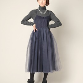 Bilitis dix-sept ans - Long Tutu Dress
