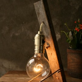 Cool Vintage Table Lamp