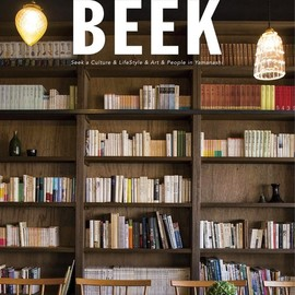 Design Group chicamependants - BEEK ISSUE02