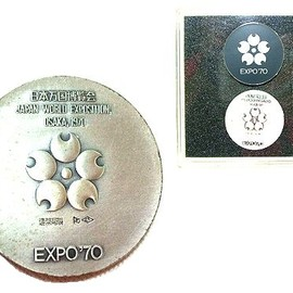 EXPO'70 - EXPO '70 大阪万博 記念シルバー925メダル ケース付き commemoration silver 925 medals