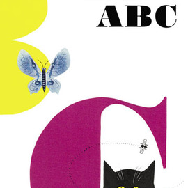 Bruno Munari - ABC