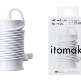 SoftBank SELECTION - itomaki AC Adapter for iPhone