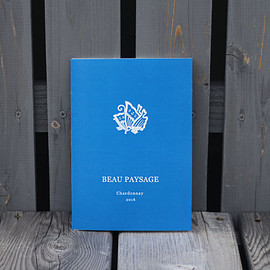 resonance music - BEAU PAYSAGE Chardonnay 2016 (CD BOOK)