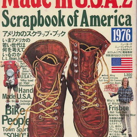 "読売新聞社 - ""Made in USA Catalog 2"", 1976"