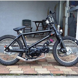 HONDA - BMX Cub Custom BLACK