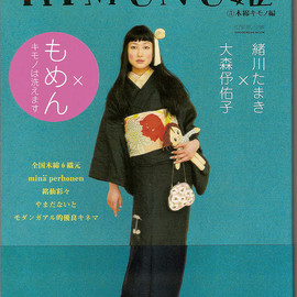KIMONO姫 - issue.3
