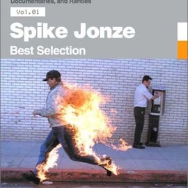 Spike Jonze - DIRECTORS LABEL BEST SELECTION [DVD]