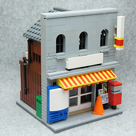 Lego - Japan Showa Shop
