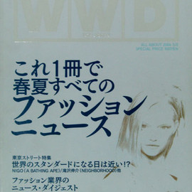 INFAS - WWD FOR JAPAN ALL ABOUT 2006 S/S