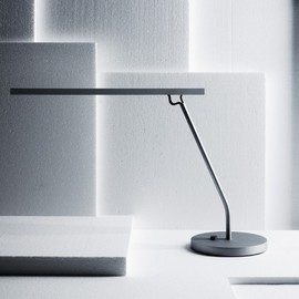 The MAARTEN VAN SEVEREN Foundation - U-line desk lamp