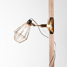 Kyouei design - reconstruction lamp