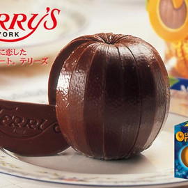 Terry's - chocolate orange
