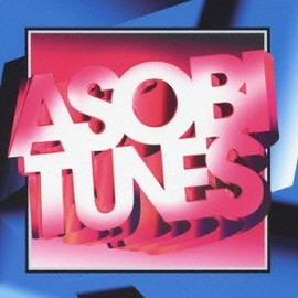 Various Artists - ASOBITUNES