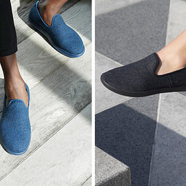 Allbirds - Wool Loungers