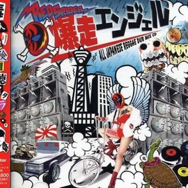 RED SPIDER - RED SPIDER/爆走エンジェル~ALL JAPANESE REGGAE DUB MIX CD~