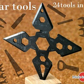 frentrep - Star tools