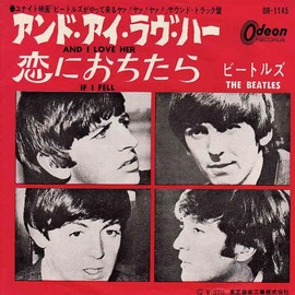 The Beatles - AND I LOVE HER  Ep