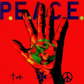 Various Artists - Peace War