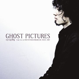 Syrup 16g - GHOST PICTURES [DVD]