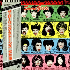 Rolling Stone - 女たち / Some Girls