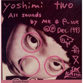 YOSHIMI P-WE - yoshimi two