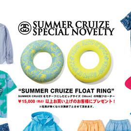 "Stussy - Special Novelty ""Summer Cruize Float Ring"""