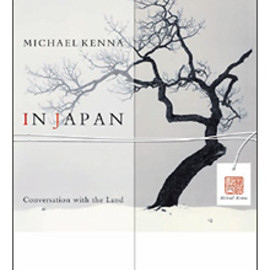Michael Kenna - IN JAPAN(第2版)