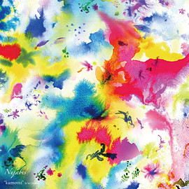 Nujabes - Kumomi / Untitled 7inch