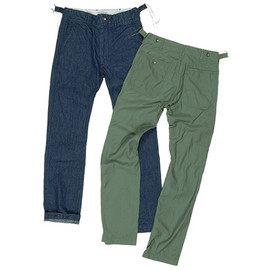Engineered Garments - USN Pant