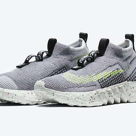 NIKE - Space Hippie 02 - Grey/Volt