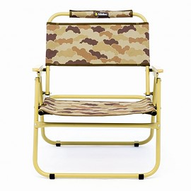 ALLSTIME - SIRI TIME FOLDING CHAIR -cloudcamo-
