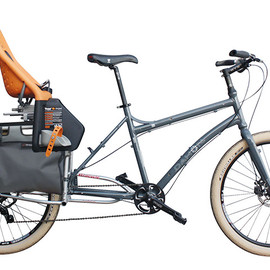 Xtracycle - FreeRadical Family
