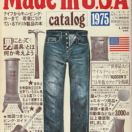 "読売新聞社 - ""Made in USA Catalog"", 1975"
