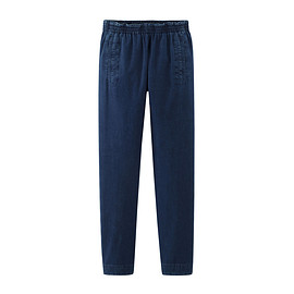 A.P.C. - COUNTRYSIDE TROUSERS