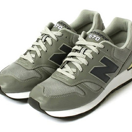 New Balance - CM670 green label relaxing