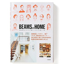 宝島社 - BEAMS AT HOME