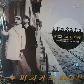 Pizzicato Five - Happy End Of The World (Analog)