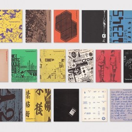 Herbert Spencer - Typographica 1–16, New Series 1960–67