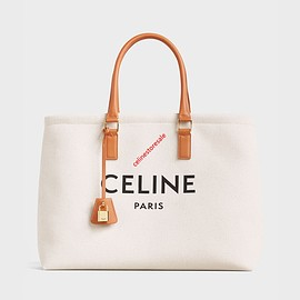 Celine - Celine Horizontal Cabas In Canvas With Celine Print And Calfskin Beige