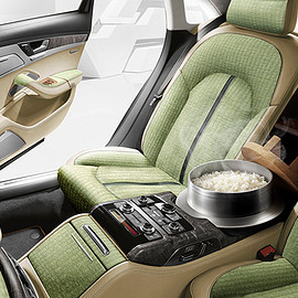 Audi - The Audi A8 5.5(5ご・0.5はん=ご飯)