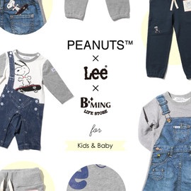 B:MING LIFE STORE by BEAMS - PEANUTS×Lee×B:MINGのスペシャルアイテム登場!