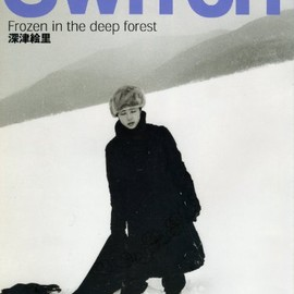 switch publishing - SWITCH Vol.17 No.5: 深津絵里 Frozen in the deep forest