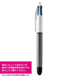 UNUS PRODUCT SERVICE - SMART-TIP タッチペン (Bic 4色ボールペンセット) メタリック for iPhone iPad tablet PC product by UNUS PRODUCT SERVICE.