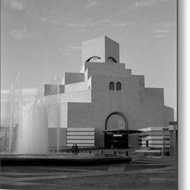 Fine Art America - Museum Of Islamic Art In Doha Qatar Metal Print By Paul Cowan