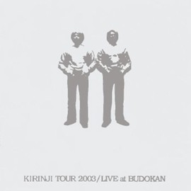 キリンジ - KIRINJI TOUR 2003 LIVE at BUDOKAN