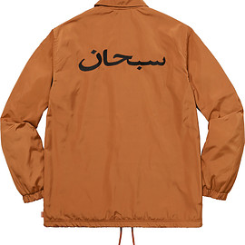 Supreme - Arabic Logo Coach Jacket