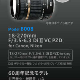 TAMRON - 18-270mm F/3.5-6.3 Di II VC PZD Model B008