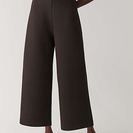 COS - high-waisted scuba trousers in brown