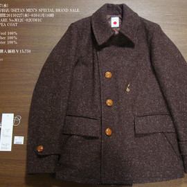 MARKAWARE - SINGLE PEA COAT M12C 02C001C